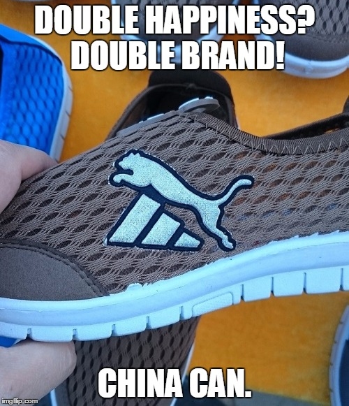 China can. WTF | DOUBLE HAPPINESS? DOUBLE BRAND! CHINA CAN. | image tagged in wtf,china | made w/ Imgflip meme maker