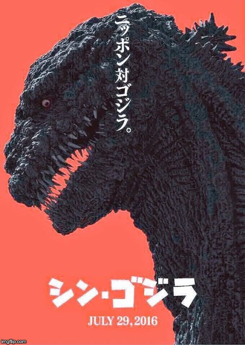 Design of latest Toho version