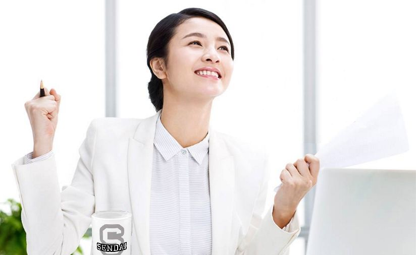 Successful Asian Business Woman Blank Template - Imgflip