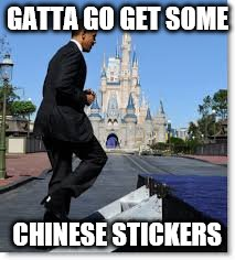 GATTA GO GET SOME CHINESE STICKERS | made w/ Imgflip meme maker