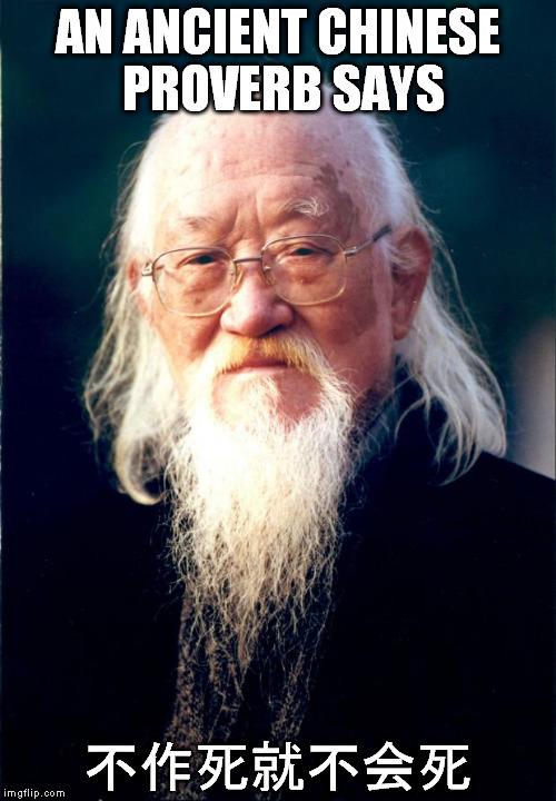 Confucius Chinese Food